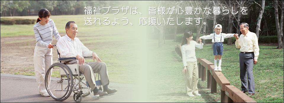 ドレッサー(スツール付き) 30半ステラ3面鏡  2色, 本城村:73c2e732 --- fdc89.jp